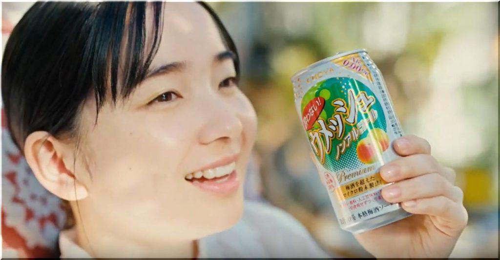 【CHOYA酔わないウメッシュCM2020】5代目キャラクターは哀川翔の次女!